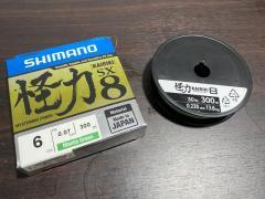 Shimano Kairiki SX8 30lbs