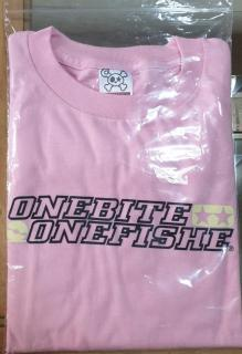 OneBiteOneFishe T shirt