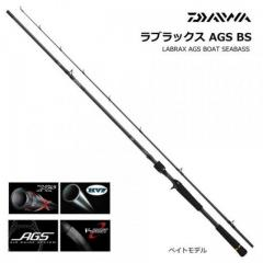 Daiwa Lateo AGS Boat Sea bass 63MS spinning rod
