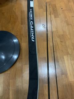 Gamakatsu LUXXE Chinu Spinning rod