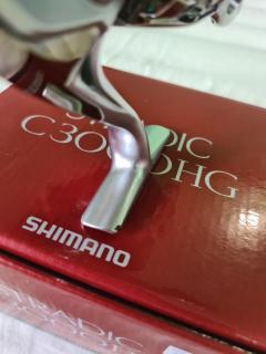 Stradic c3000HG