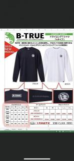 2020 B-True L/S Dri Tee (All Reserved)