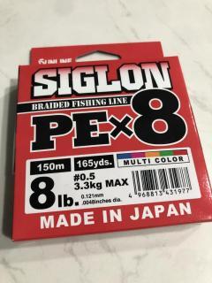 Sunline Siglon 0.5 8lbs line