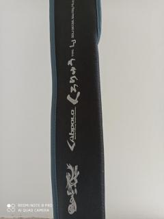 Subpolo Black Dragon Rod