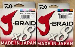 Daiwa Jbraid 8 Multicolor Braid 60lbs PE4