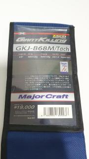 Majorcraft GiantKilling GKJ-B68M/Tach