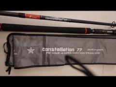 Centaur constallation casting rod
