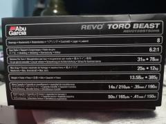 Abu Revo Toro Beast 50HS