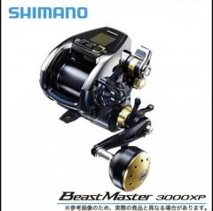 BNIB Shimano Beastmaster 3000 XP (Xtra Power)
