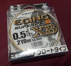 BNIB Unitika Eging Super PEIII x8 210m PE0.5