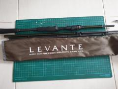 Megabass levante travel rod F5-611LV
