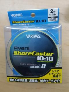 Varivas ShoreCaster x8 PE2