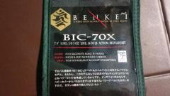 Benkei BIC-70X Majorcraft