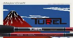 WTB: TUREL TUS-792H or TUS-792MH Tip Portion Only