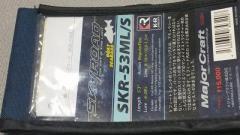 Major Craft Skyroad SKR-53ML/S Used
