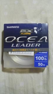 Shimano Ocea Fluorocarbon leader