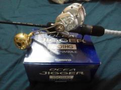 Shimano OJ 1501HG - Left Handle