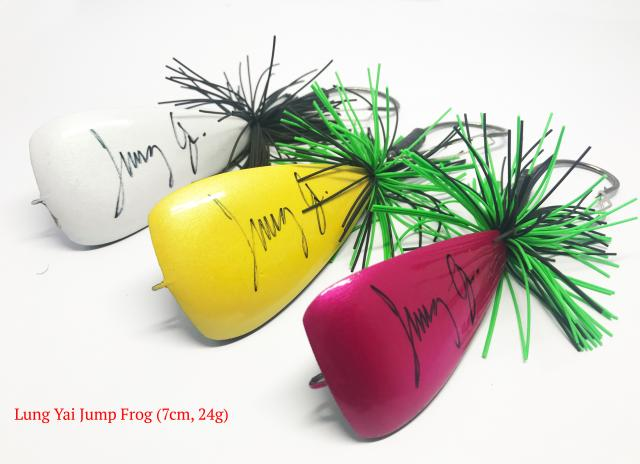 LUNG YAI HANDCRAFT JUMPING FROG SPECIAL OFFER - FishingKaki