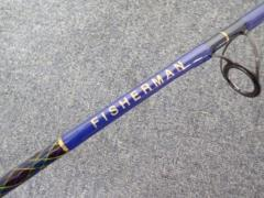 Fisherman Ocean Rod