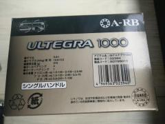Ultegra 1000