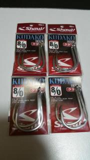 Shout Kudako Hooks 8/0 Silver