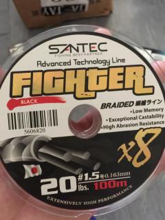 Santec fighter 20lbs