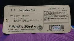 Very new Yamaga Blue Sniper 76/5