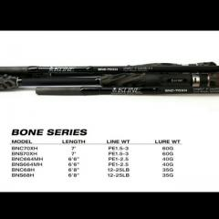 Bone Rod Bait Casting PE1.5-3 BNC70XH