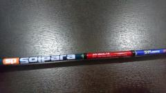 Majorcraft solpara BC rod TR model