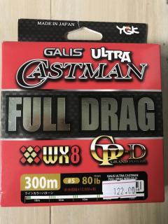 WX8 YGK castman full drag