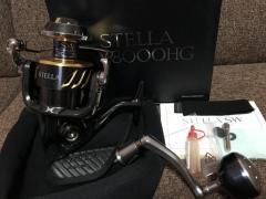 BNIB SW Stella 8000HG