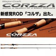 Majorcraft Corzza
