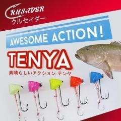 New Improved CRUSADER TENYA