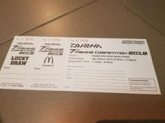 Daiwa competition 2018 tickets