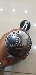 Encastic , ST-POWER 3R