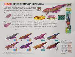 Eginno Pyonpyon Search 3.5