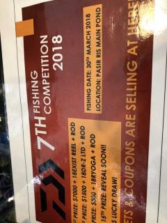 Daiwa 2018 competition ticket