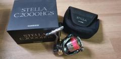 Stella C2000HGS