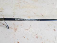 Gawas Custom Fishing Rod (below cost sale)