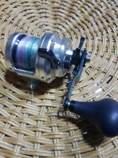 Shimano Ocea Jigger 1500PG (Right handed Model)