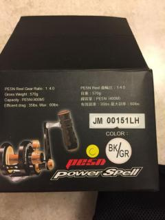 Jigging Master- Power Spell PE5N (Left)