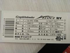 Graphiteleader Veloce RV