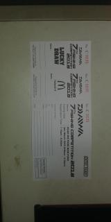 Daiwa 7th competition ticket