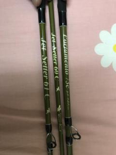 Tulala travel rods