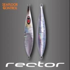 Slow fall jigs SeaFloor Control SFC