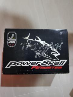 Jigging Master Reel PE-5