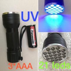 UV Torch Light For Ur Lumo Jigs.