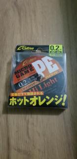 Cultiva Owner Micro Game PE0.2 PC-01