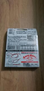 Duel (DUEL) ARMORED F + Pro horse mackerel and black rockfish 150 m 0. No. 2 light pink