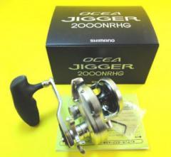 Ocea jigger2000hg